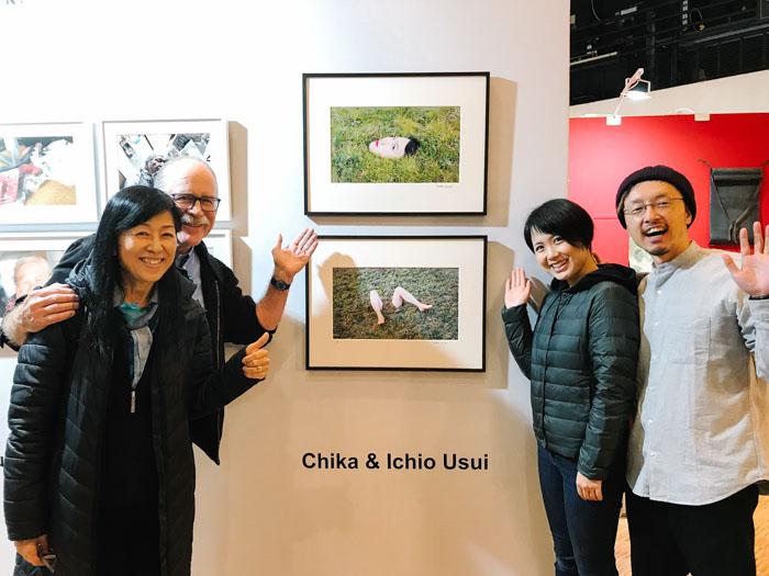Chika & Ichio Usui's artwork photobook will publish