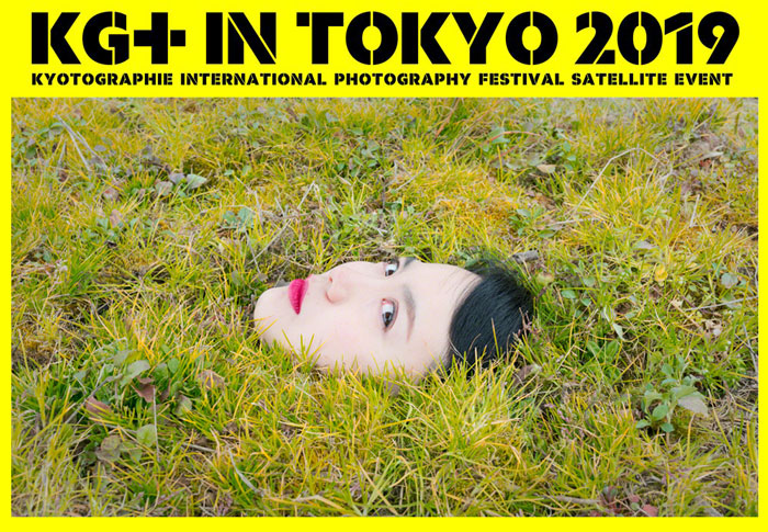 Chika & Ichio Usui will participate in the group exhibition [KG+ IN TOKYO]
